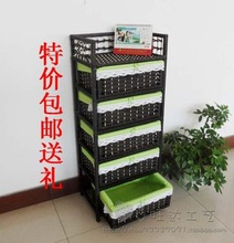 wicker rattan furniture promotion