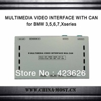 Multimedia video interface with CAN for BMW cars with CIC Navigation Computer System including Series 3,5,6,7,X  BM09-MAIN-V5.1