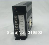 WEIYA Mark 15A power supply for game machine