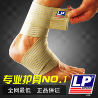Lp634 ankle support elastic bandage joint fitness sports protective clothing