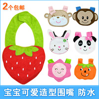 Animal style baby bib baby newborn bibs bib waterproof child rice pocket toweled snap button