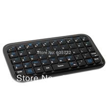 popular ps3 keyboard