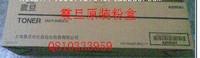 Sinian copier consumables digital copier ad289 amorphism toner adt-289 amorphism original toner