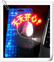 2pcs/lot Programmable  LED Texture Message Powerful Micro USB Fan