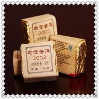 Do promotion,Freeshipping 190g, Original Taste Pu er Pu'erh Tea,10 Years Older Yunnan Puer Tea,Chinese Tea,Slimming,Health Care