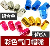 by DHL 400pcs=100sets 17*11mm Cheap Auto Car Motorcycle Metal Tire Tyre Pressure Valves Decorated Air Stem Caps Cover wholesale