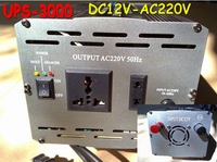 DC12V 3000W Home UPS Inverter Modified Wave Inverter With Charger (Charger Current up to 15Amp)