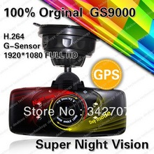 wholesale car dvr recorder gps