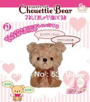 Talking teddy bear, plush doll, Talking Toy ,15cm,dolls for boys/girls,Repeat Any Language,Christmas presents,free shipping