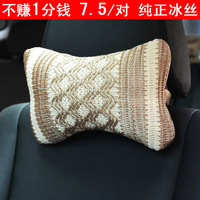 Viscose bone pillow car care pillow a pair of the car seat small pillow kaozhen cushion