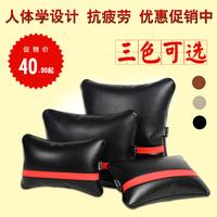 Wrc car neck pillow bone pillow lumbar support pillow combination set luxury household carbon fiber