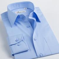 Shirt shirt male long-sleeve deepocean deep-sea brief elegant business casual all-match men's blue clothing 4