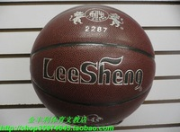 Basketball basketball supplies 13 basketball