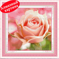 Free shipping DIY diamond painting diamond cross stitch kit Inlaid decorative painting pink rose DM110331