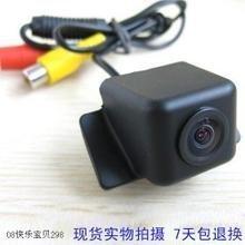 cheap camry reverse camera