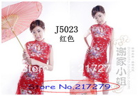 Bride Red cheongsam Traditional Chinese Cheongsams dress 4color / Peacock Cheongsams