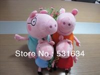 Chrismas gifts Daddy Mummy Pig Peppa pig George Pig Family Plush Set Stuffed Anime Plush Dolls Baby Toys