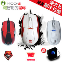 2013 New Arrival I-rocks 7810 we . pe gaming mouse notebook usb wired lol cf
