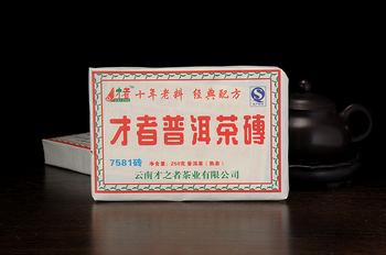 2000 7581 ripe old material brick brick tea cooked tea Pu'er tea cooked classic