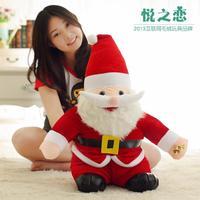 Oversized Santa Claus doll Christmas gift plush toy doll Christmas gift 60cm free shipping