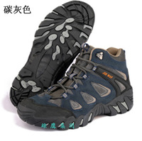 Gateway jieway slip-resistant waterproof breathable outdoor shoes hiking shoes walking shoes sports shoes10109 - 4