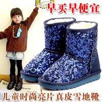 2013 Kids Waterproof Genuine Leather Fashion Bling Warm Snow Boots
