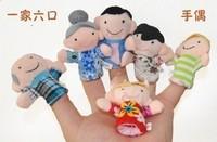 12pcs /set  holiday sale Family Finger Puppet, Kids Finger toy,finger doll, Baby stories helper doll Christmas