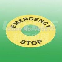 40mm,60mm emergency ring