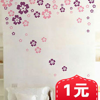 1 wall stickers small flower wall stickers aesthetic plants wall stickers
