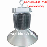 300W LED High Bay Light waterproof MEANWELL driver bridgelux 45mil  DHL free shipping