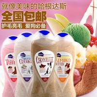 Dog shower gel teddy pet shampoo bath vip bichon bath products