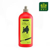 Dog shower gel pet shower gel for vip shampoo nourishing conditioning shampoo 950ml