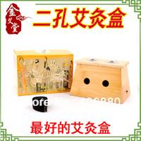 Bamboo moxibustion box two holes querysystem cauterize wood moxa box Free shipping
