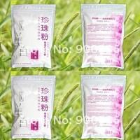 Freeshipping  hot  sell  Pure Seawater Pearl Powder face mask powder 250g