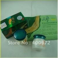 Qian Mei white cream and yellow ginseng cream free shipping 2013 hebal