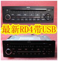 Pulchritudinous 307cd bombards cd 408cd rd43 syncronisation 307cd triumph cd usb