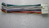Chollima KIA auto-radio car radio mp3 card line plug
