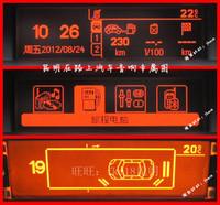 Pulchritudinous 307 screen 308 screen rcz 408 display 307c screen jacarandas 4s