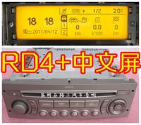 Pulchritudinous 307 screen bombards cd machine triumph cd machine 2 aux handpiece screen set
