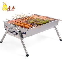 wholesale bbq charcoal