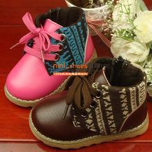 2013 winter plus cotton lacing zipper green baby shoes cotton-padded shoes children shoes 21 - 25(China (Mainland))