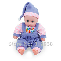 "Xingrong 13"" Electronic Music Baby Doll, Laughing Doll Free Shipping"