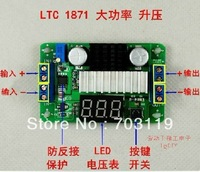DC-DC 3.5~30V to 3.5~30V 100W  LTC1871  Booster step up Step-up module Converter Regulated Power Supply+VoltMeter