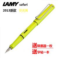 Lamy safari 013 neon yellow fountain pen 2013 zitie