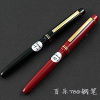 Pilot baile fountain pen baile fp-78g ink pen leugth student fountain pen