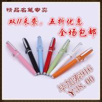 Picasso fountain pen ps-916 series fountain pen