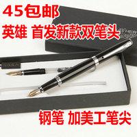 Fountain pen 916 fountain pen art pen elbow chirography double