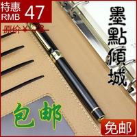 Fountain pen advanced iridium fountain pen