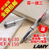 Double 11 lamy vista transparent fountain pen