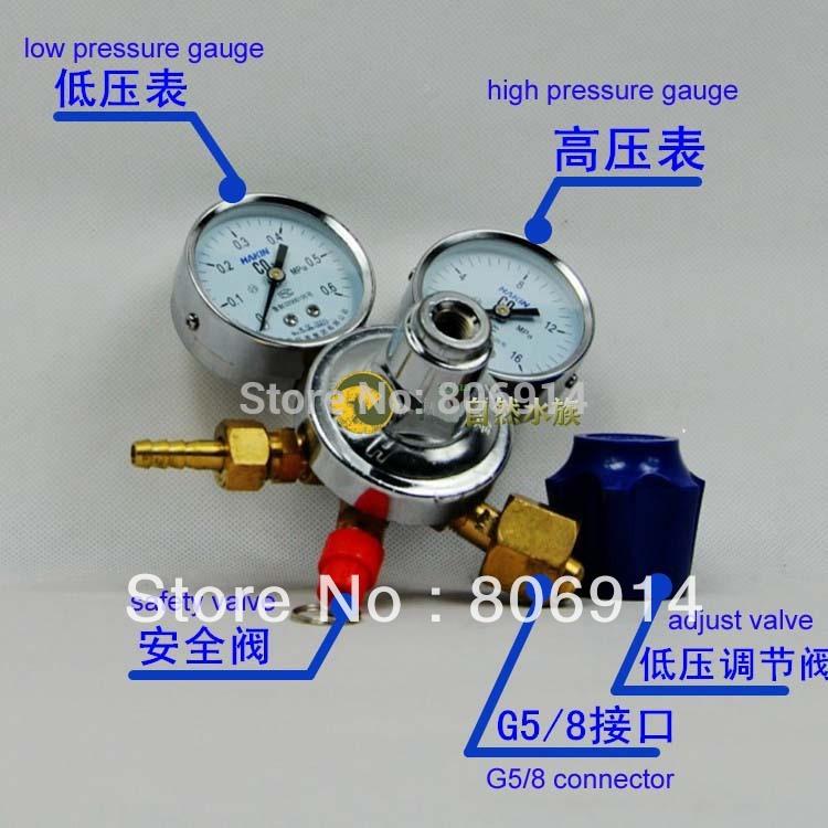 Free Shipping draft beer machine / beer cooler double-gauge aquiculture aquarium CO2 gas regulator carbon dioxide regulator(China (Mainland))